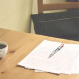Mencari Ketenangan Dengan Menulis